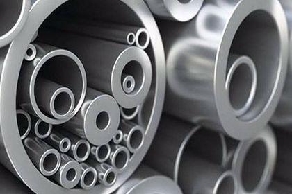 Çelik ve Alüminyum Arasındaki Farklar Nelerdir?