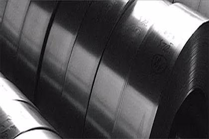 Paslanmaz Çelik Hangi Hammaddeden Oluşur?